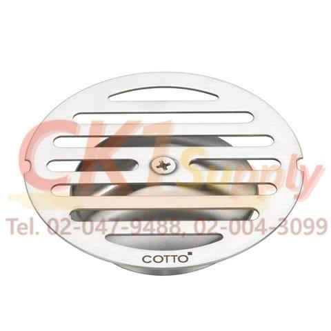 ฟลอเดน (Floor Darin) Cotto 2