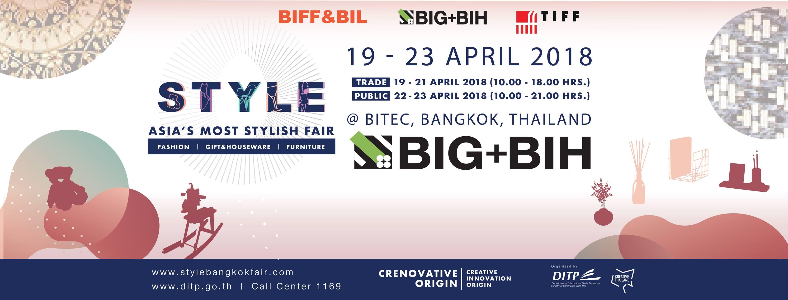 BIG+BIH #STYLE APRIL 2018 (19 - 23 เม.ย 61)