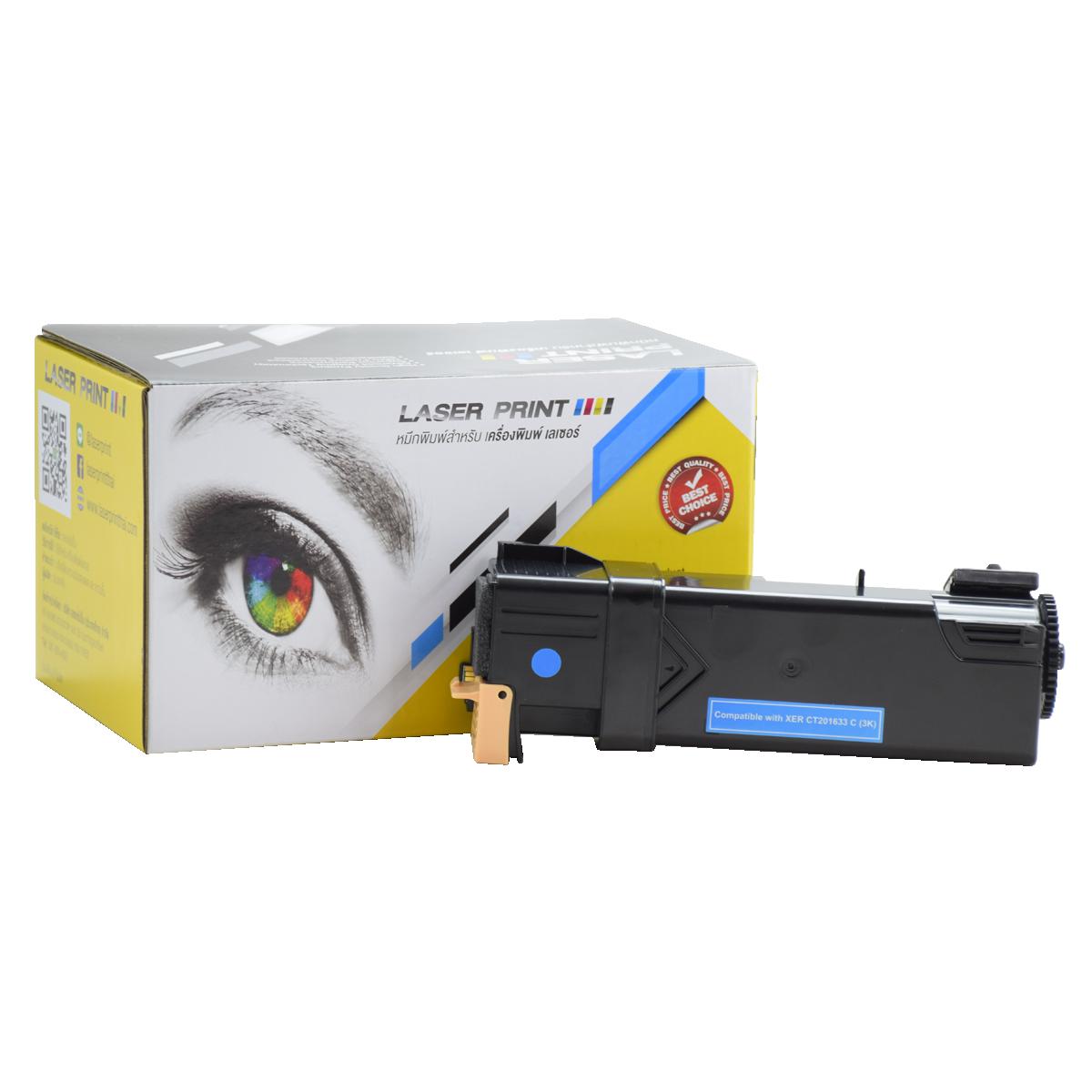 CT201633 Laserprint (for xerox CP305/CM305) Blue