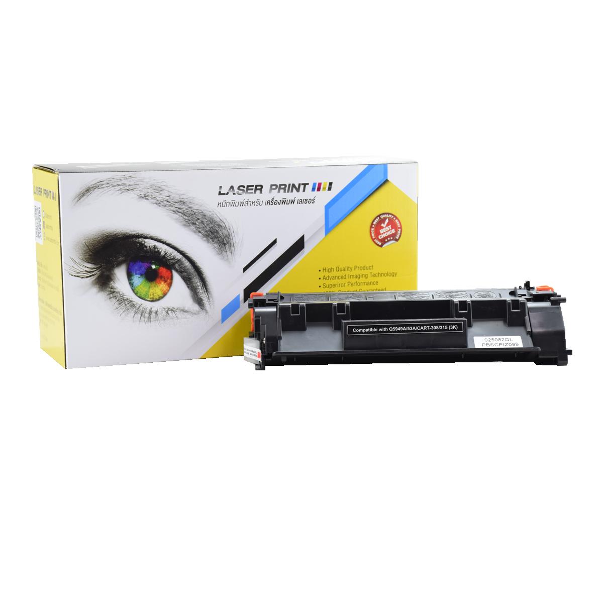 HP Q5949X/Q7553X/Canon Cartridge-308II/Cartridge-315II 7k Laserprint Black