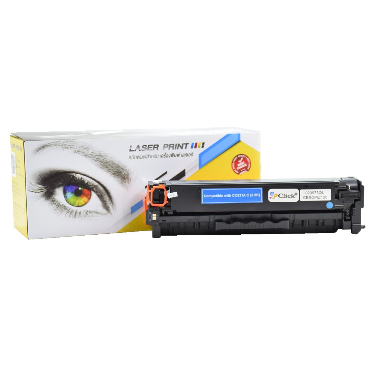 CC531A (HP 304A) /Canon Cartridge 318/418C 2.8k Laserprint Blue