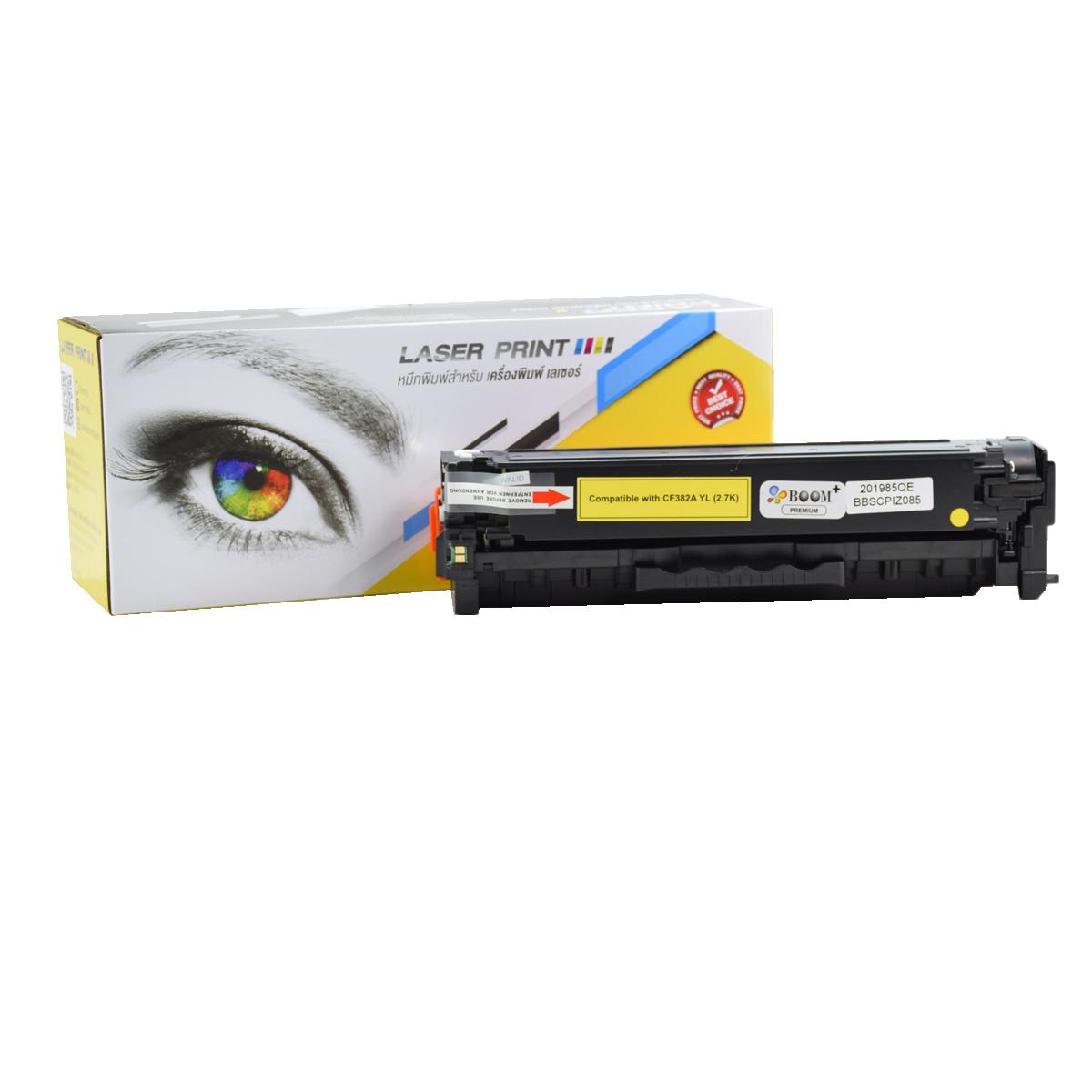 CF382A (HP 312A) 2.7k Laserprint Yellow