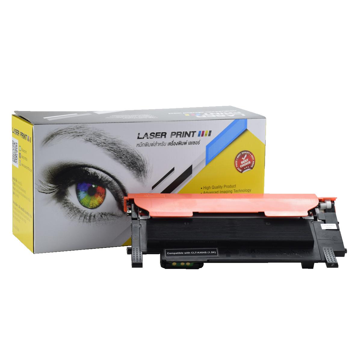 CLT-K404S / BK (1.5K) Laserprint Samsung Black
