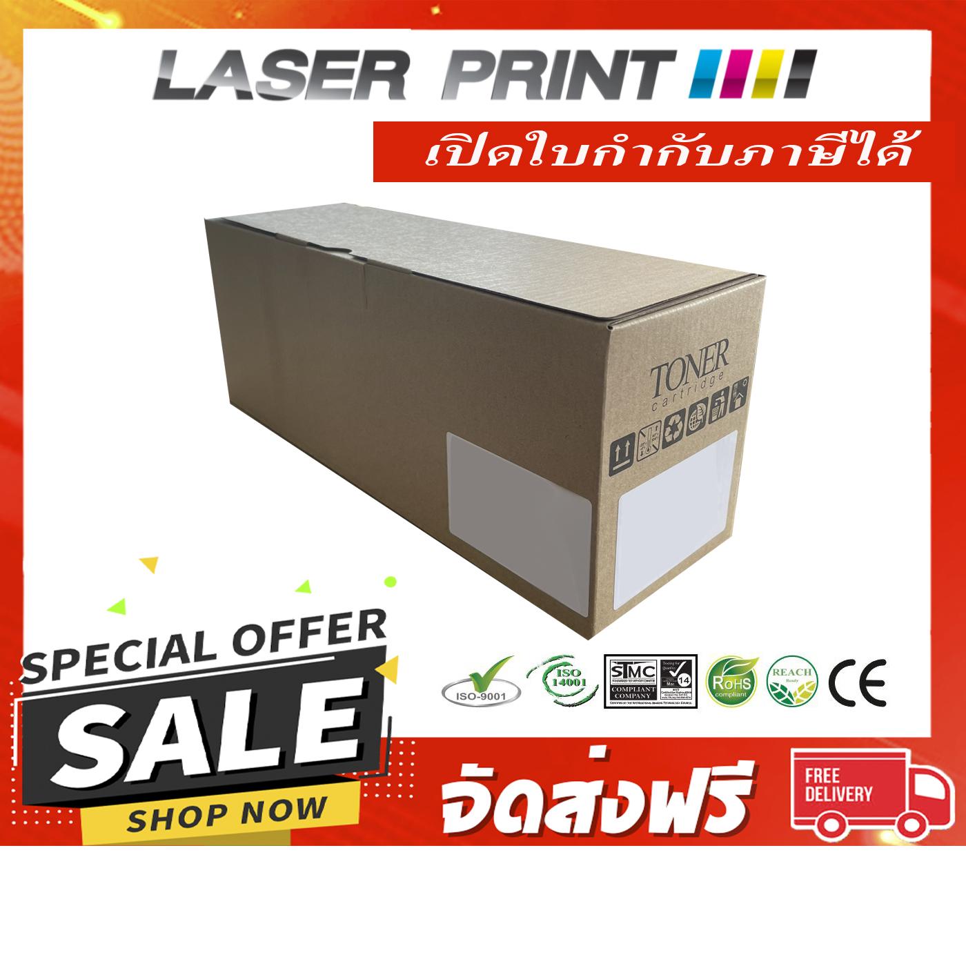 TL410X (6K)Laserprint  ดำ [LT002]