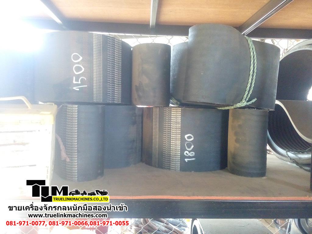 Various size Milling drum V-belt for Milling machine