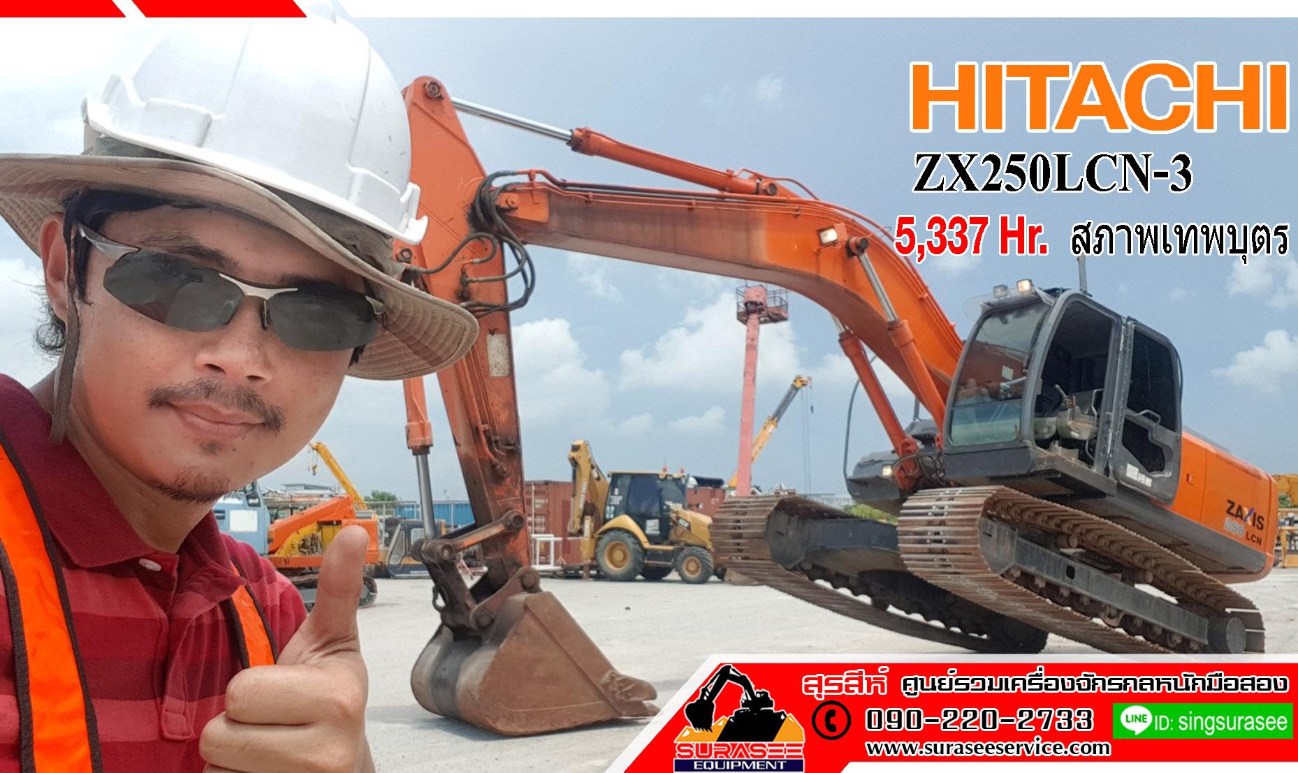 #รถสเปคงานก่อสร้างและงานรื้อถอน  HITACHI ZX250LCN-3