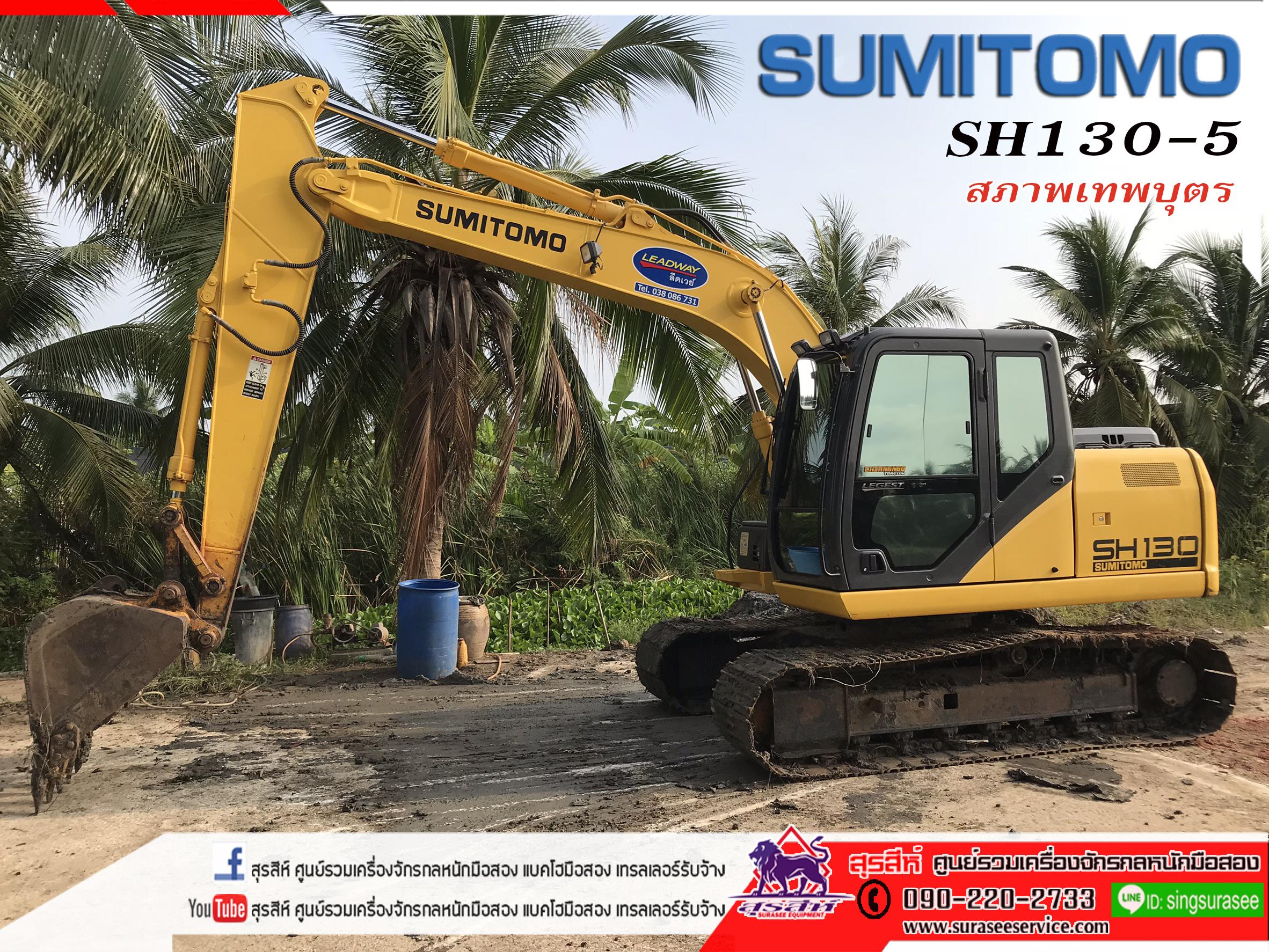 ขายรถแบคโฮ SUMITOMO SH130-5 สภาพเทพบุตร รถสวย ทำงานสมบูรณ์ทุกระบบ เอกสารเล่มทะเบียน