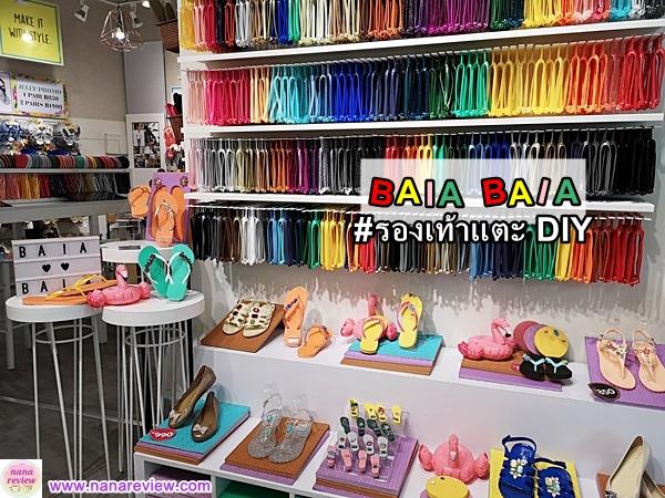 BAIA BAIA Shoes