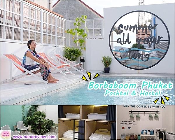 Borbaboom Phuket Poshtel & Hostel