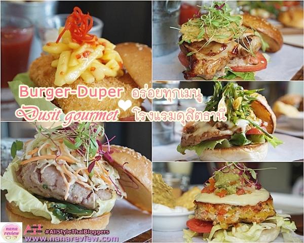 Burger-Duper Dusit Gourmet Dusit Thani Bangkok