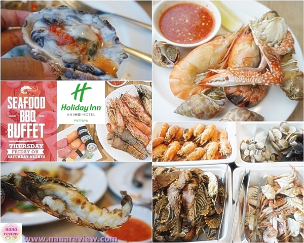 Seafood BBQ Buffet Holiday Inn Pattaya
