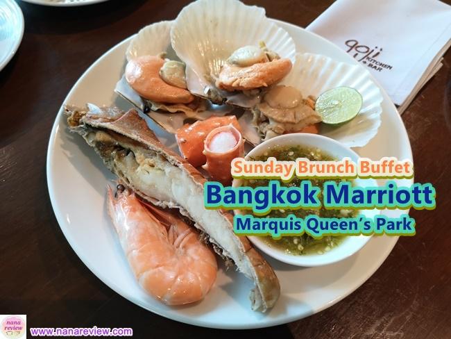 Sunday Brunch Buffet Marriott Marquis Queen's Park