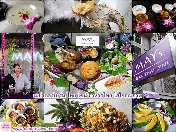 MAYs Bangkok