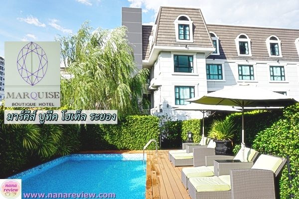 Marquise Boutique Hotel Rayong