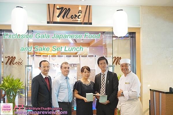 ชิมรสอาหารญี่ปุ่นแท้ จากเชฟต้นตำรับ ที่ โรงแรมเจ้าพระยาปาร์ค
