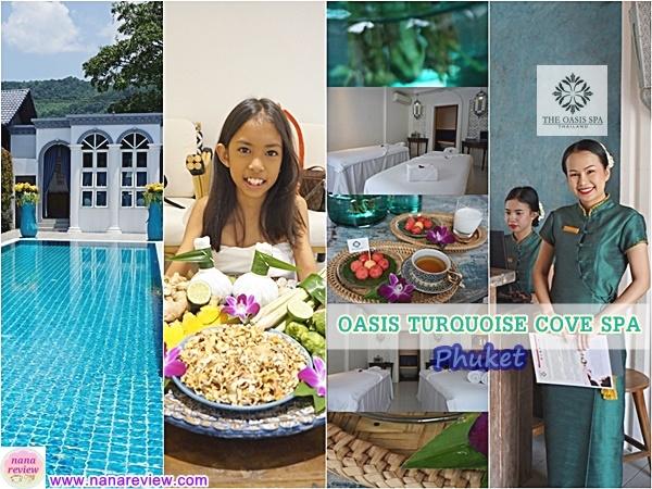 Oasis TurQuoise Cove Spa Phuket