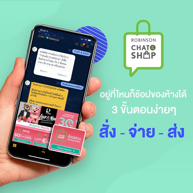 Robinson Chat and Shop Via Line