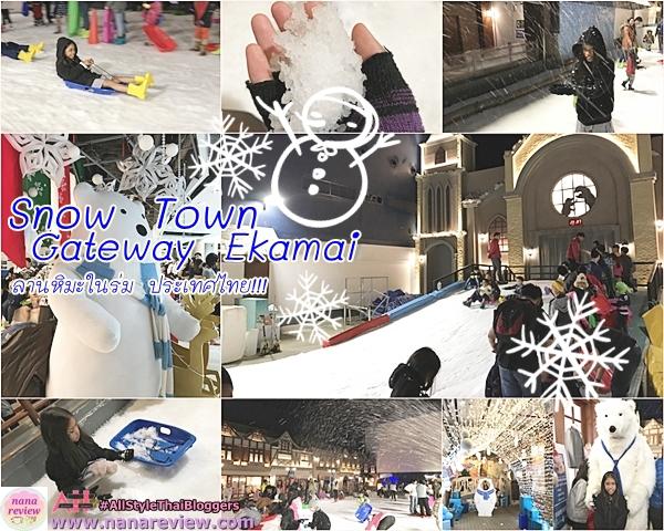 Snow Town Gateway Ekamai