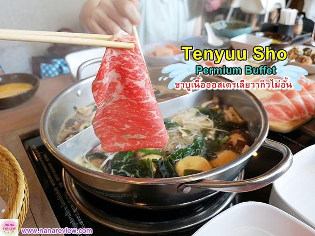 Tenyuu Sho Permium Buffet