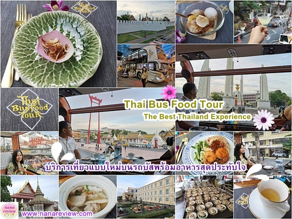 Thai Bus Food Tour
