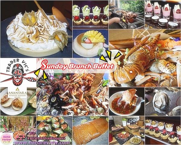 Sunday Brunch Buffet Trader Vics Anantara Riverside Bangkok