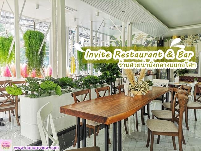 Invite Restaurant and Bar