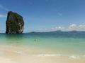 Krabi Trip, ทัวร์กระบี่ฉบับย่อ