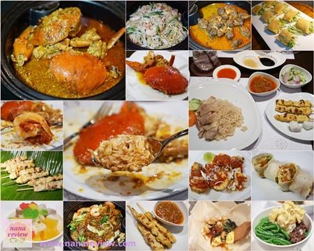 Singapore Cuisines Dinner Buffet Element Amara Bangkok