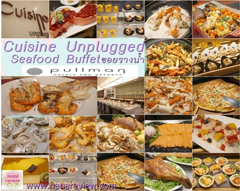 Buffet Dinner Cuisine Unplugged Pullman King Power