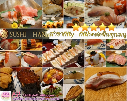 Sushi Hana Fifty Fifth Thonglor