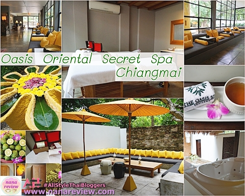 Oasis Oriental Secret Spa Chiangmai
