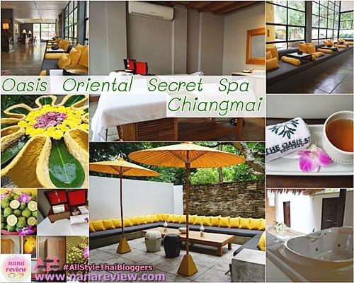 Oasis Oriental Secret Spa Chiangmai