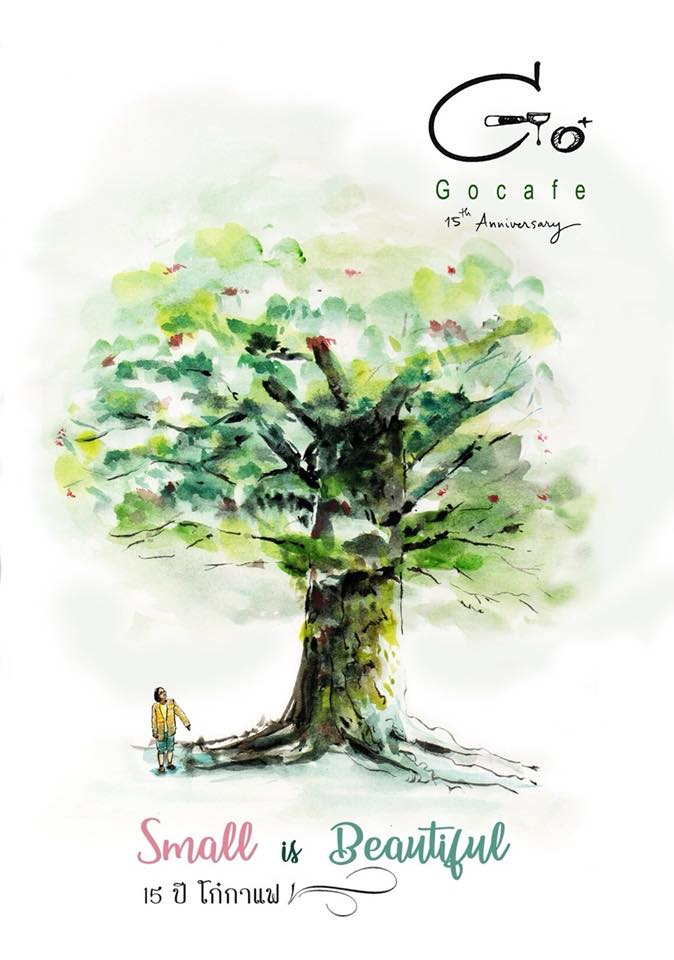 Small is beautiful, GoCafe 15 yrs anniversary