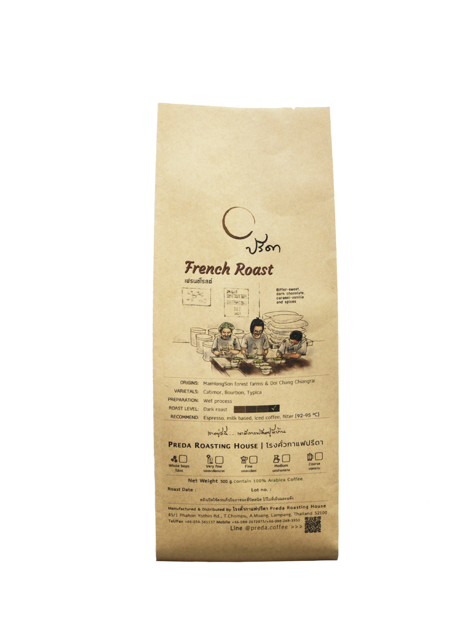 French Roast ;500g