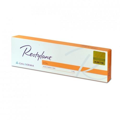 Restylane VITAL LIGHT อย.ไทย