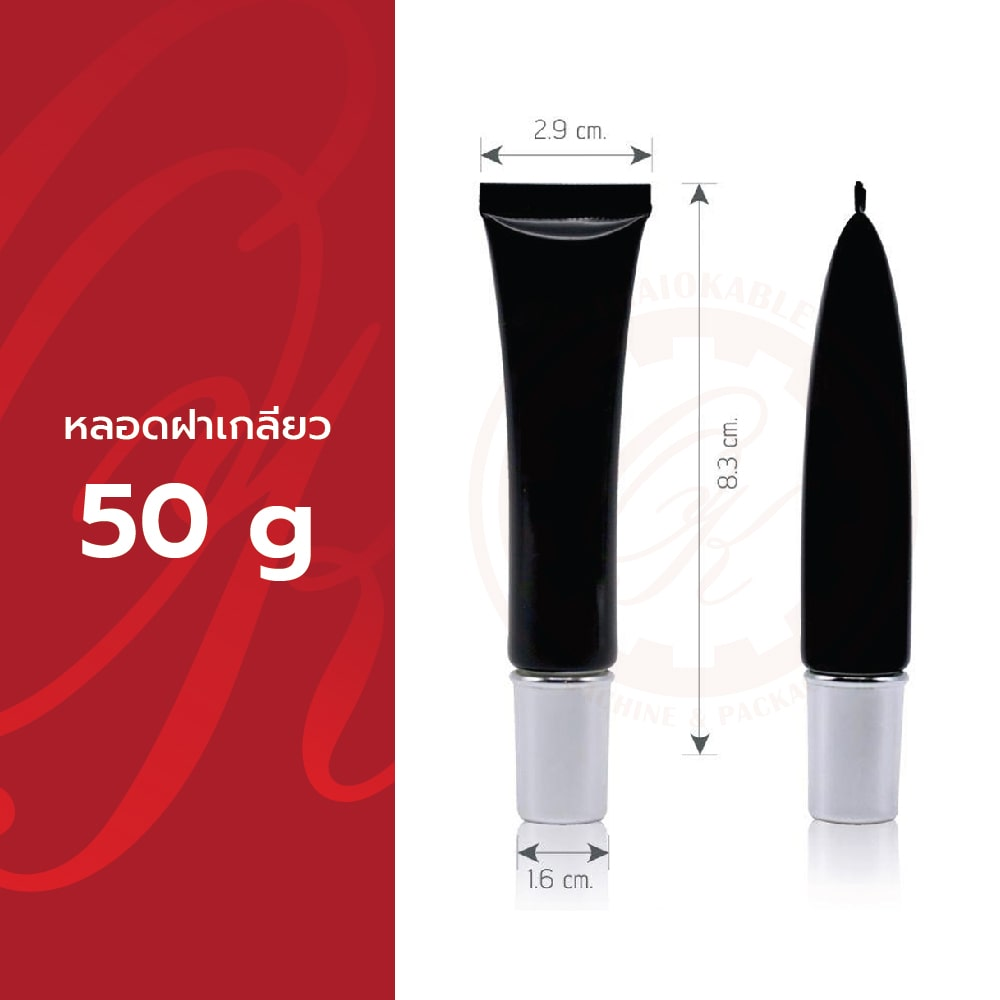 Solid Tube 50 g.