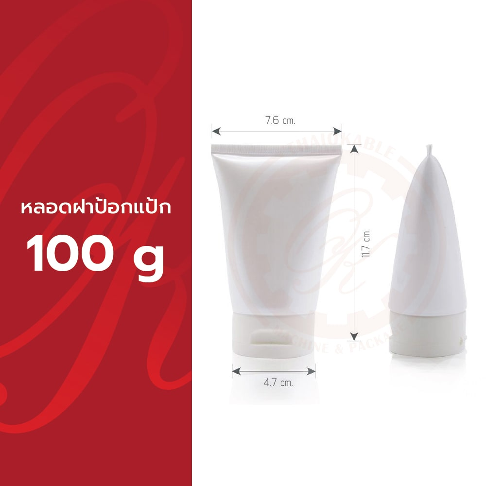 Solid Tube 100 g.