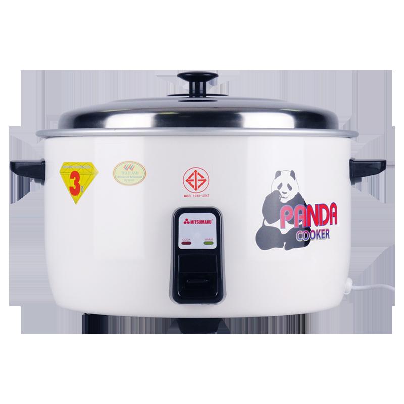 Rice Cooker 8.5 Liter