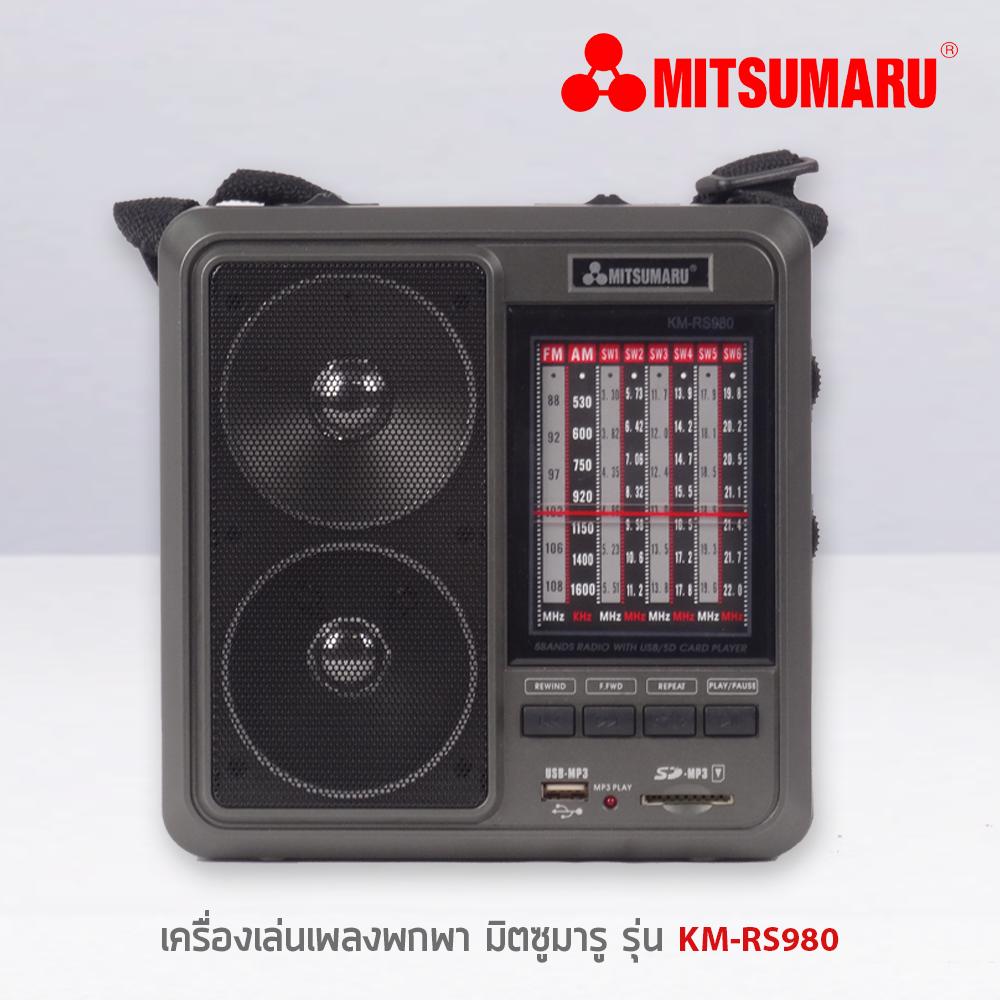 Portable music player