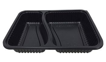 กล่องอาหารใหญ่ 2 ช่อง 700 กรัม