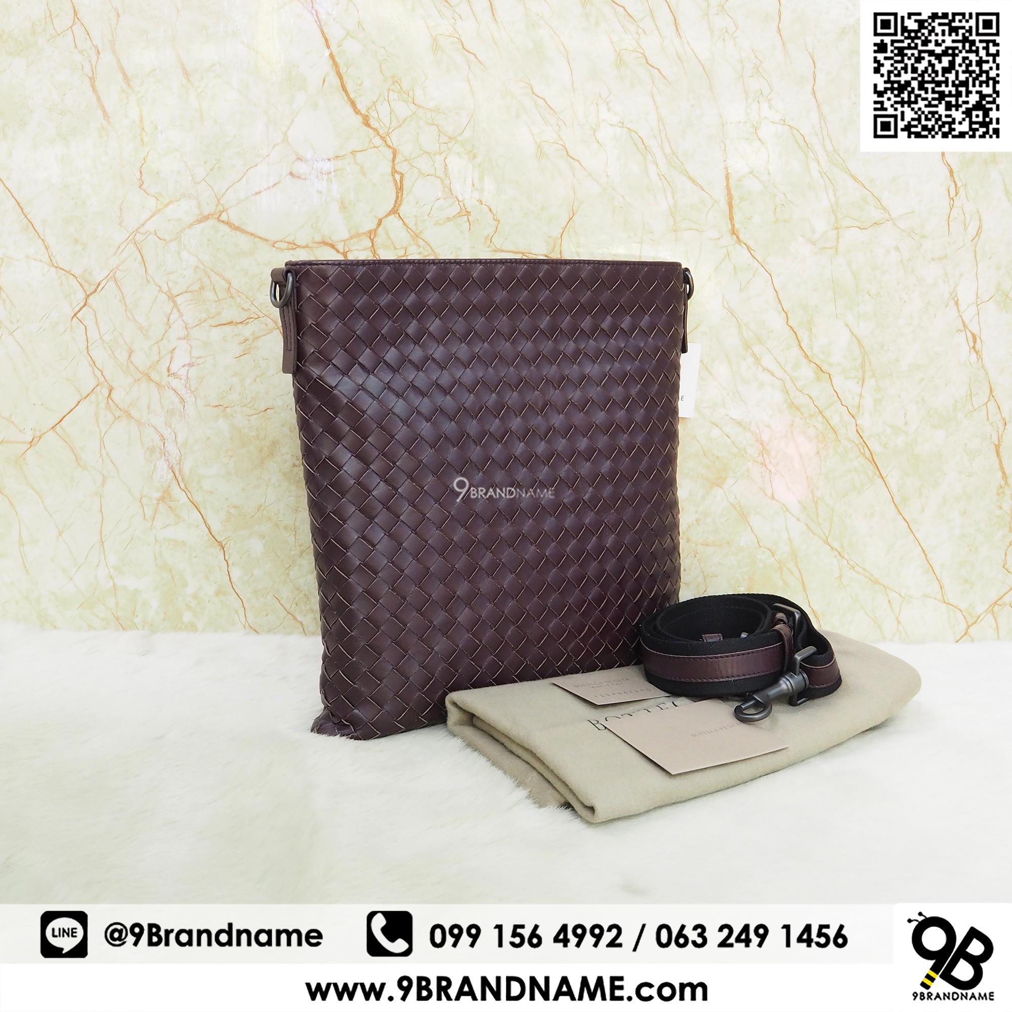 Bottega Veneta Men's Red Brown Intrecciato Leather Messenger Bag