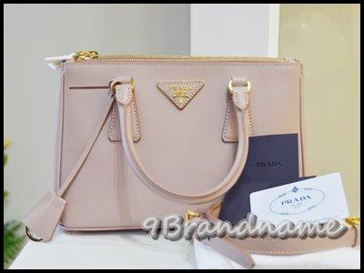 Prada Saffiano Lux Tote Cammeo size 25 กระเป๋าถือพร้อมสายสะพาย cross body สีชมพูเบจ ยอดนิยม ใบเล็กกำลังดี ค่า