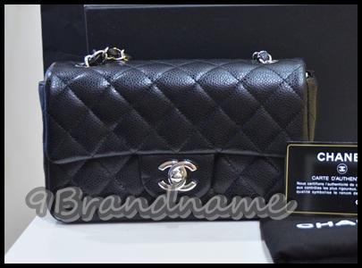 Chanel Classic Mini 8 Black Caviar SHW