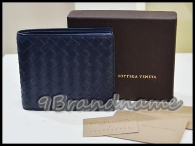 Bottega Veneta Short Wallet 8 cards Navy Blue