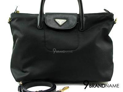 Prada Tessuto With Saffiano Black - Used Authentic Bag  กระเป๋าปร้าด้าทรงลองชอมสีดำ มีสายสะพายยาวของแท้มือสองสภาพดีค่ะ