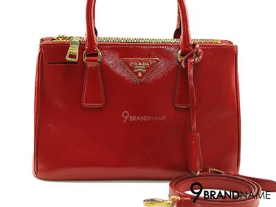 Prada Saffiano Lux Double Zip Patent Rosso With Strap Size 25