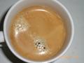 ทายนิสัยจากกาแฟ