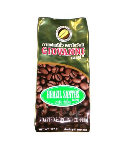 กาแฟโจวันนีรสบราซิล ขนาด 100 กรัม แบบเม็ด Single Arabica 100%