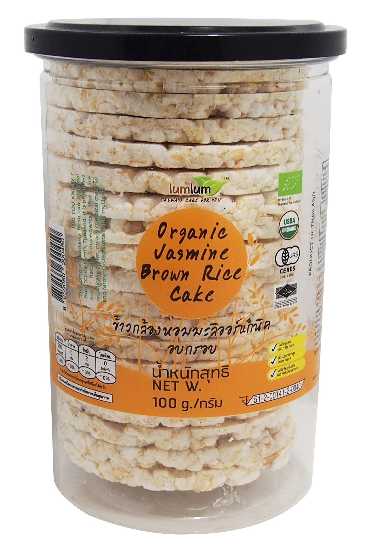 Organic Jasmine Brown Rice Cake