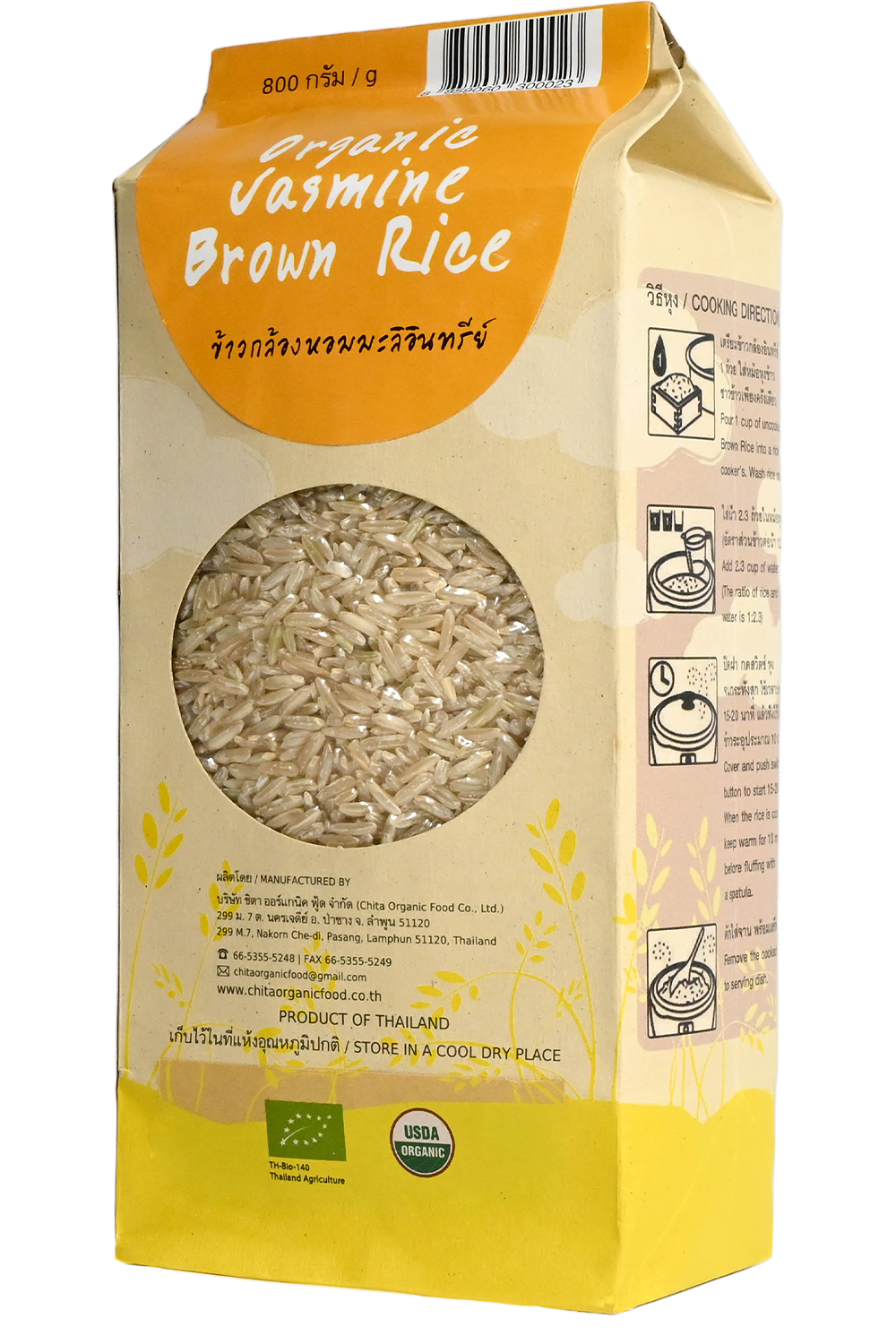 Organic Jasmine Brown Rice
